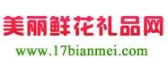 天津北辰青光乐虎国际游戏鲜花网