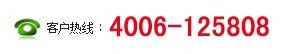 4006125808