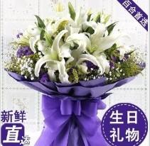 武汉网上raybet网投百合花束