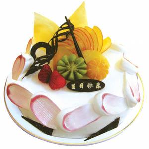 圆形鲜奶水果蛋糕A